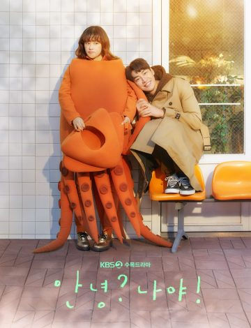 Hello-Its-Me-Poster3